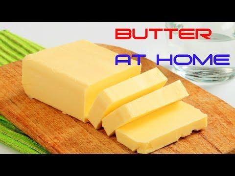 How to make Butter at home- घर पर बटर कैसे बनायें- Sangita's Kitchen