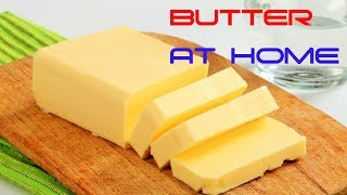 How to make Butter at Home  Just like Amul Butter  Butter Recipe  घर पर बटर कस बनय-