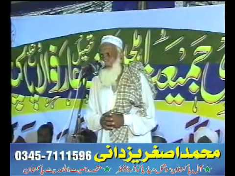 Molana Muhammad Ahmad Muhamdi sahib (fikry Moout)by Asghar yazdani