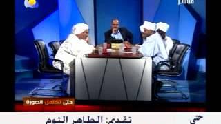 مشكلات وآفاق الحوار الوطنى بين القوى السياسية 3 مارس 2014م