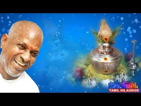 Ilayaraja Music Wedding Song Tamil  Mp3