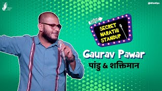 Pandu & Shaktimaan - Gaurav Pawar | Marathi Stand-Up Comedy #bhadipa #marathistandup
