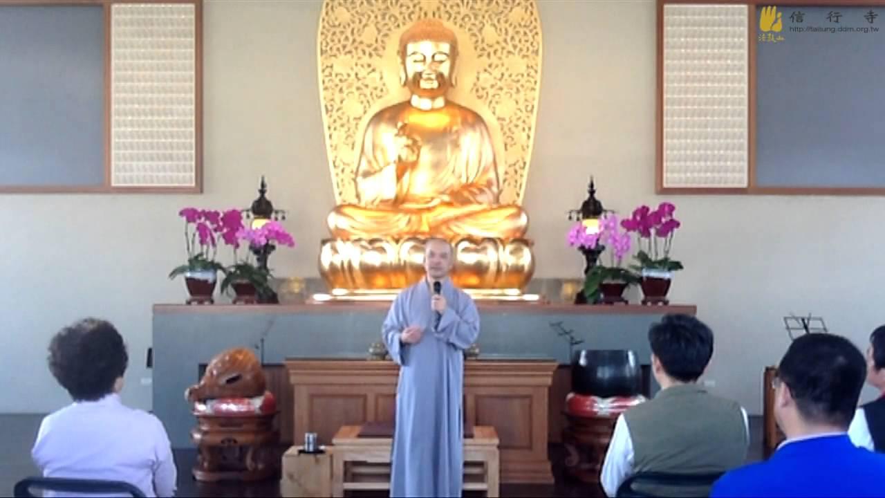 【專題講座】為何學習佛法-主講人:常遠法師 - YouTube