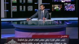 محمود سعد الدين: مجلس النواب تعامل مع رئيس الحكومة بندية غير مسبوقة (فيديو)
