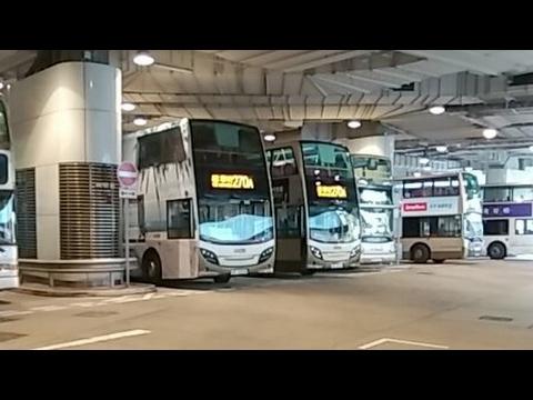 Hong Kong Life Live - Kowloon Bus Ride 270A