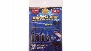 Моросящий пва мешок Hoxwell(Мешок ПВА Hoxwell набитый сыпучей прикормкой при температуре воды 19 градусов. Купить пва продукцию можно здесь..., 2013-12-06T21:49:12.000Z)