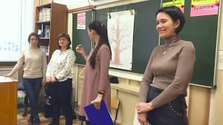 Проводим интерактивный урок о пользе Здорового Образа Жизни
