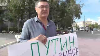 Одиночные пикеты в Якутске