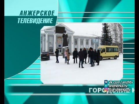 Городские новости Анжеро-Судженска от 17.02.20