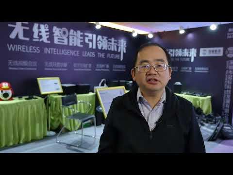 Soyo Technology Development Co., Ltd. – Beijing InfoComm China 2018