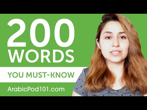 200 Words Every Arabic Beginner Must-Know