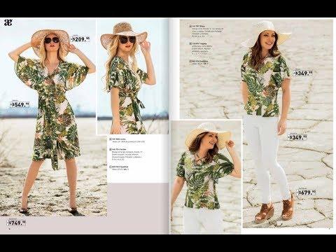 Catalogo ropa andrea 2019 primavera moda 2019 youtube for Nuovo arredo andria catalogo