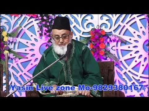Sahi Imam Gulam Ahmad Faridi Jama Masjid Bikaner
