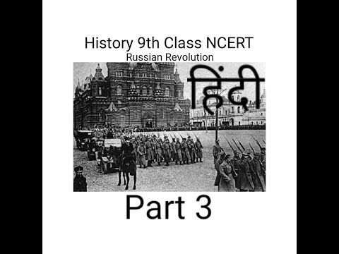 socialism-in-europe-and-the-russian-revolution-|history-ncert-class-9th-chapter-2[hindi]-[part-3]
