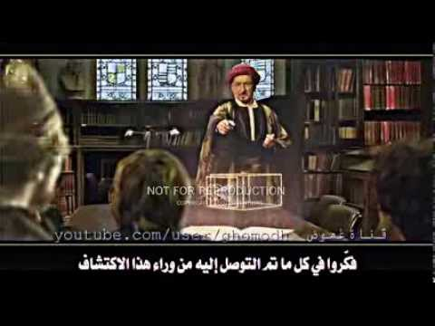 the middle ages innovations by Arab Muslim scientists