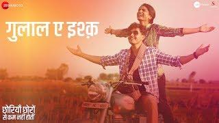 Gulaal E Ishq | Chhoriyan Chhoron Se Kam Nahi Hoti |17th May | Rahul Jain | Aniruddh | Rashmi