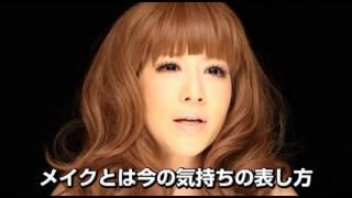 【新エイジレスメイク】対談編 山咲千里 動画 11