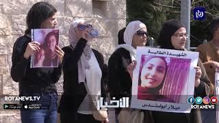 ذوو الأطفال ضحايا فاجعة البحر الميت يطالبون بمحاسبة المقصرين (21-3-2019)