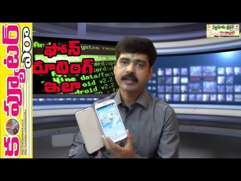 How to Root Android Phones? Telugu HD