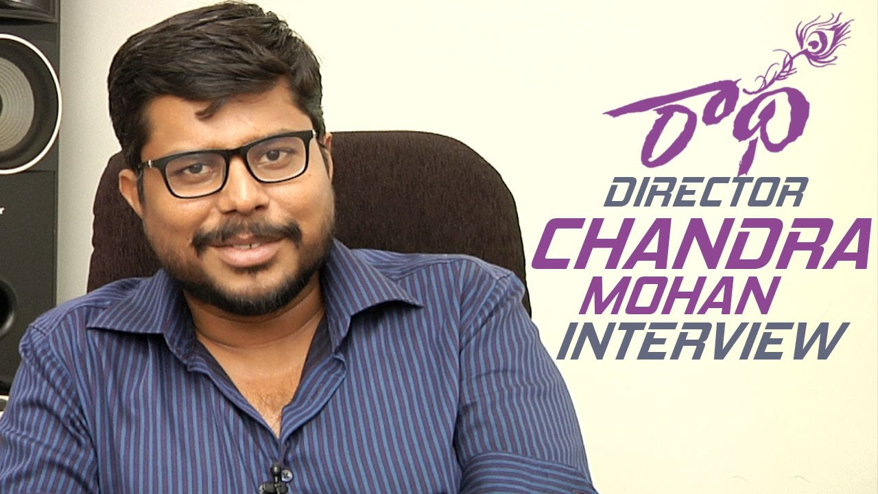Radha Movie Director Chandra Mohan Special Interview   TFPC
