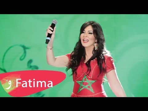 music de fatima zahra laaroussi maghribia