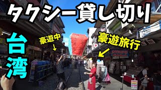 今回のツアーは日本から予約しました【kkday】 ツアー https://bit.ly/2...