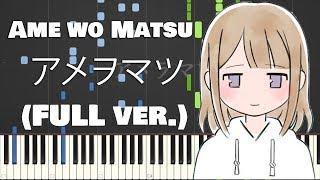 Gambar cover Minami 『Ame wo Matsu』(Full Piano Cover) (Synthesia/Sheet Music)