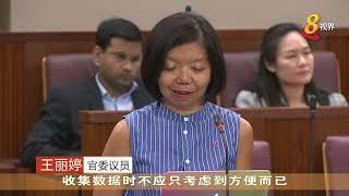 多名国会议员就《内政团队科技局法案》提出询问
