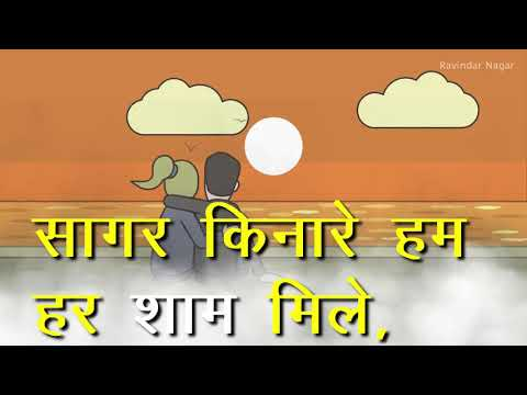 Good evening love quotes in hindi