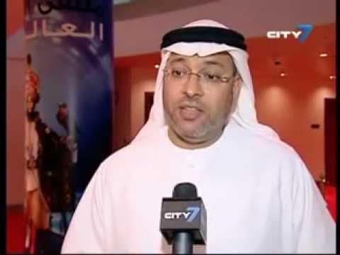 Al Fardan Exchange, General Manager, Mr. Osama Al Rahma