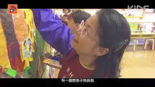 Publication Date: 2018-03-04 | Video Title: 【私立小學多面睇】重視三文三語嘅玫瑰崗學校!