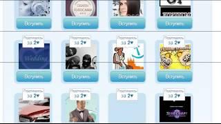видео Накрутка голосов на PHP на пальцах