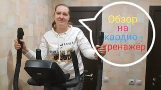 Эллипсоид - тренажёр для занятия спортом или вешалка для вещей?