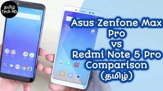 Asus Zenfone Max Pro vs Redmi Note 5 Pro Comparison | Tamil Tech HD | Smartphone Series