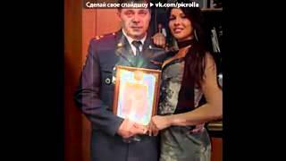 Оксана Ковалевская - Найди меня