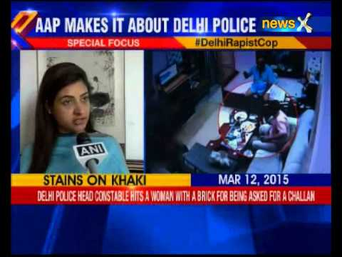 Delhi Police Inspector raped a woman at gunpoint