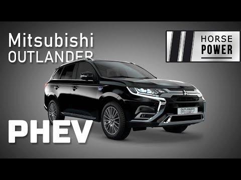 Mitsubishi Outlander PHEV - два в одном?