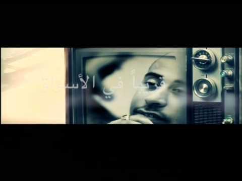 Al Omani TVC احدث اعلانات الفنان يوسف العماني