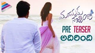 Sundeep Kishan's Manasuku Nachindi Pre Teaser | Amyra Dastur | Tridha | Manjula Ghattamaneni