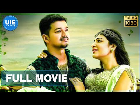 Puli - Tamil Full Movie - Vijay | Sridevi...