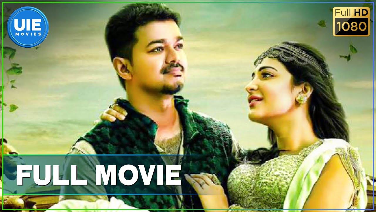 Download Puli - Tamil Full Movie - Vijay | Sridevi | Sudeep | Shruti Haasan | Chimbu Deven | Devi Sri Prasad