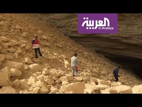 صباح العربية | استكشف كهف -دحل هيت- في السعودية  - نشر قبل 20 دقيقة