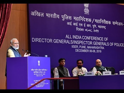 News at Nine (08/12/2019): PM lays stress on role of effective policing for safety of women
