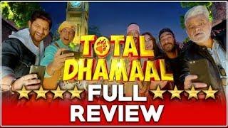 Total Dhamal Movie Review & Public Reaction   Ajay Devgan   Madhuri Dixit   Anil Kapoor   Cinemagiri