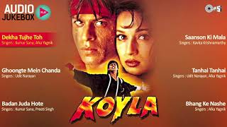 Koyla Jukebox   Full Album Songs   Shahrukh Khan, Madhuri Dixit, Rajesh Roshan
