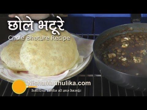 Bhatura Recipe - How to make Bhature Recipe - Chole Bhature