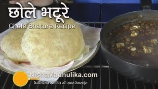 Bhatura Recipe - How to make Bhature Recipe - Choley Bhature