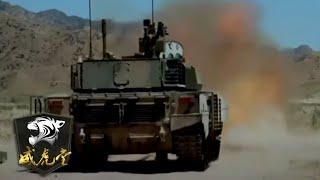 VT-5坦克火力不够大?记者体验:整个世界都被人扇了一巴掌 | 威虎堂 - YouTube