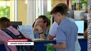 16.07.2018 Севастопольский государственный университет начинает подготовку специалистов по физике