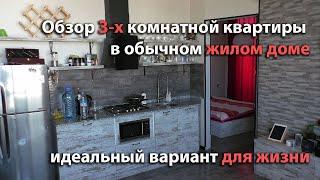 Обзор 3-х комнатной квартиры, 60 кв.м., 16-й этаж. Батуми. Обычный жилой дом, 1 км от моря